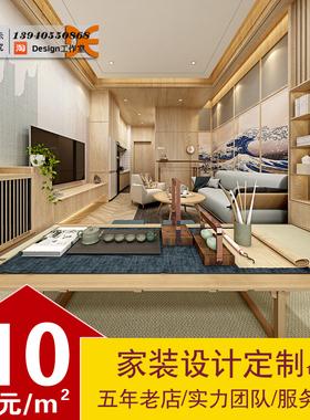 家装设计师现代极简日式韩式室内公寓洋房全案效果图施工定制服务