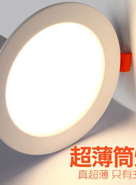 LED嵌入式筒灯超亮天花射灯9w18w店铺商业家装吊顶过道孔灯桶简灯