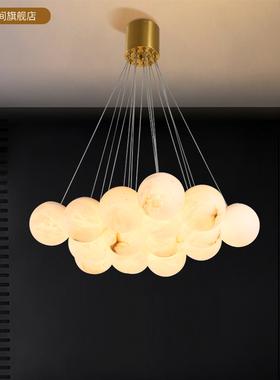 轻奢全铜云石吊灯后现代创意客厅餐厅复式楼家装网红气球云石球灯