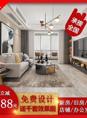 济南青岛淄博装修公司家装半包全包新房整装旧房翻新局改店铺工装