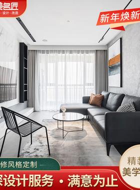 家装纯设计室内装修设计师图纸效果图施工图全屋软装设计红美名匠