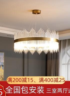 轻奢吊灯现代简约客厅灯水晶套餐灯具家装灯饰卧室灯创意个性灯