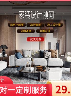 武汉资深室内装修设计师纯设计服务轻奢家装别墅设计效果图工作室