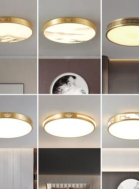 新中式卧室吸顶灯 现代简约小客厅家装书房玄关圆形禅意轻奢LED灯