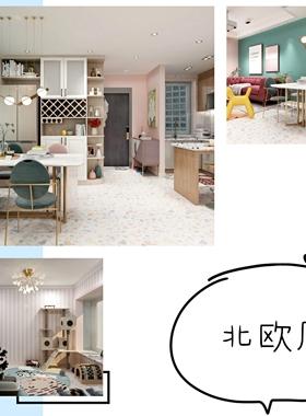 合肥新店限量特惠舍计家装设计师纯设计室内整装房子图纸效果图