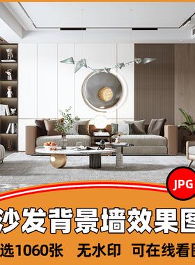 2021年沙发背景墙装修效果图室内家装现代轻奢新中式风格设计图片