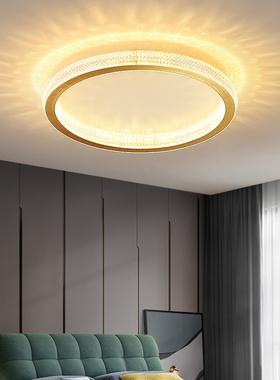 卧室灯轻奢吸顶灯北欧房间温馨浪漫灯饰led家装灯具网红个性灯