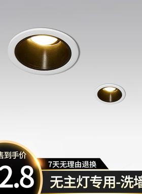 射灯嵌入式筒灯led服装店家装cob客厅走廊背景墙变光高显色无主灯