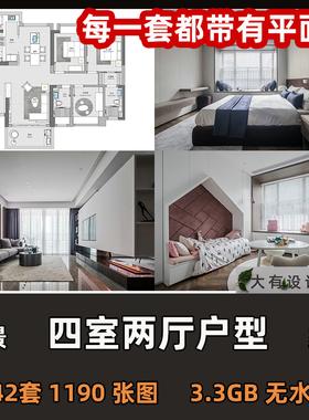 家装大平层四室两厅装修效果图房子四居室全屋现代简约风格设计图