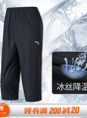安踏运动裤男2021夏季新款冰丝七分短裤跑步休闲中裤薄款速干裤子