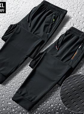 冰丝裤男士夏季超薄款网眼速干运动休闲长裤宽松加肥加大码空调裤