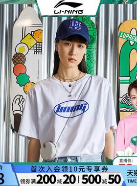 李宁短袖男半袖新款情侣t恤夏运动纯棉上衣女大码体恤白色运动服