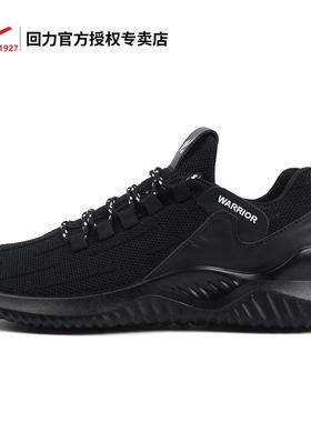 回力男鞋新款夏季透气运动鞋男潮鞋跑鞋男网鞋薄款男士跑步鞋子男