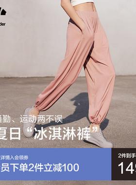 蕉下裤子女夏季冰丝运动裤防晒裤遮肉显瘦超薄宽松束脚裤冰淇淋裤