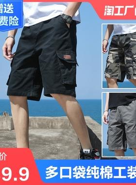 工装短裤男士夏季休闲运动沙滩五分裤潮流外穿宽松ins七分中裤子