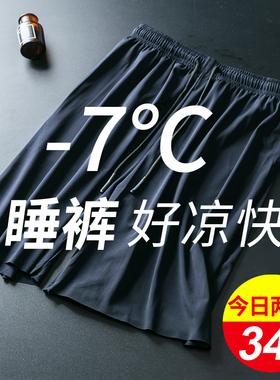 睡裤男夏季冰丝短裤薄款外穿宽松运动休闲短裤大裤衩空调五分裤