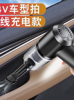车便携车载吸力专营店两用家吸尘器用品强劲联动汽车方便