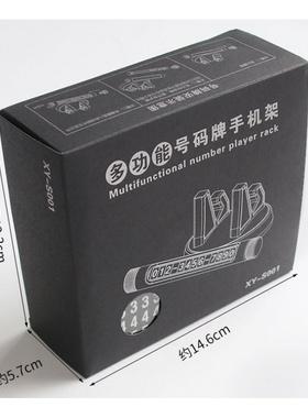 佰富莱汽车用品专营店狐小妹2021全新升级 号码牌导航支架热卖
