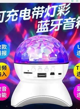 车美美车品专营店德宝城蓝牙七彩灯小音箱带话筒HJ202012111253
