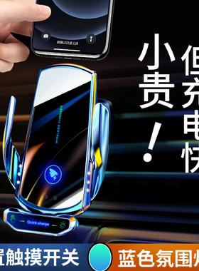 爱图腾升级无线充自动感应带氛围灯车泓汽车用品专营店