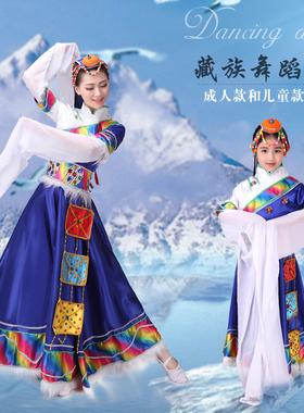 水袖长袖藏族舞蹈服装女装演出长裙儿童服饰民族舞台表演藏袍