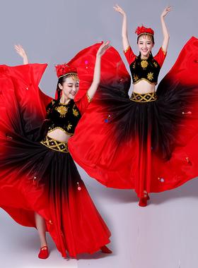 新疆舞蹈演出服女装新款成人维族大裙摆维吾尔族服饰少数民族服装