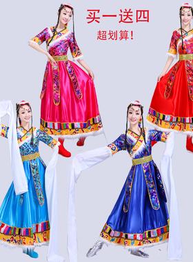藏族舞蹈演出服装女2021新款少数民族服饰成人藏式民族风表演服饰