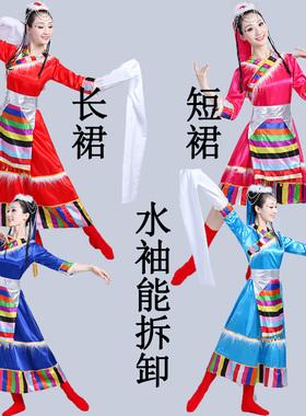 藏族舞蹈演出服装 女 成人水袖少数民族服饰舞台长短袖广场舞表演