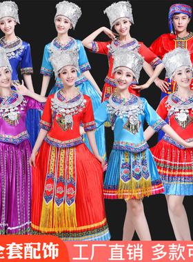 苗族服装女少数民族演出服装彝族广西壮族三月三瑶族舞蹈侗族服饰