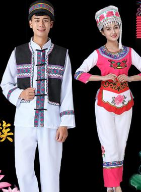 新款白族成人男女五朵金花舞蹈服饰葫芦丝演出服少数民族彝族服装