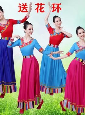 新款藏族舞蹈演出服装蒙古服饰女少数民族服装成人西藏广场舞水袖