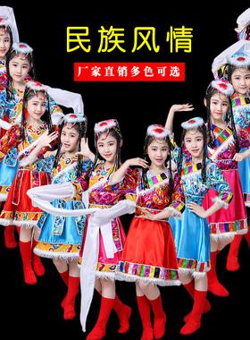 新款儿童藏族舞蹈服装少数民族藏族水袖服饰女童蒙古舞表演服西藏