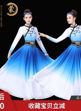 蒙古服饰女艺考大摆裙少数民族舞蹈演出服装蒙族练习裙鸿雁舞套装