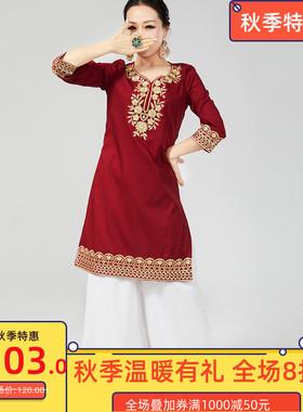 依曼印度服饰女纯棉刺绣工艺旁遮蔽比秋冬长衫传统民族风巴基斯坦