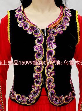 新疆维吾尔族民族表演舞蹈服装服饰维族短款马甲女装丝绒坎肩背心