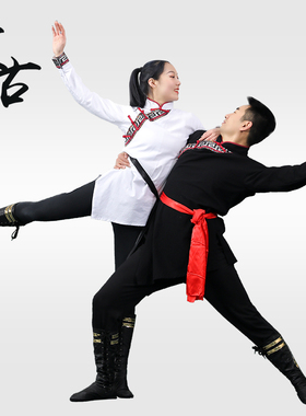 男女新款舞台表演艺考蒙古舞蹈演出服装服饰练功服新式民族蒙族舞