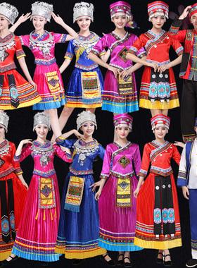 少数民族服装女贵州苗族演出服饰广西壮族三月三衣服装土家族舞蹈