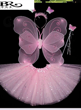 表演区套装花仙子小精灵演出服饰女童公主裙女孩蝴蝶翅膀儿童服