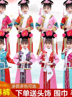 格格服清朝服饰女童还珠格格服装古装满族儿童有一个姑娘演出服女