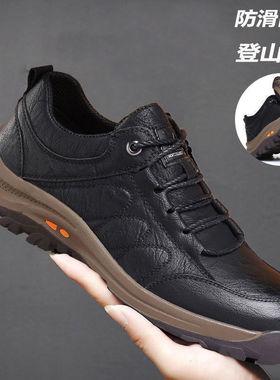 春季新款男鞋百搭运动户外登山鞋男士低帮休闲鞋子耐磨透气工作鞋