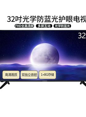 Skyworth/创维 32X8  32英寸高清网络彩电卧室小家电液晶电视机