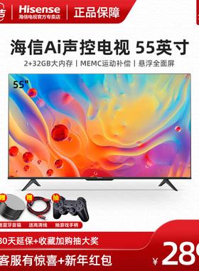 海信电视机55英寸液晶wifi智能网络4k高清平板家电tv60 55E3F-PRO
