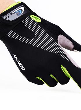 骑行手套薄款秋冬天男女防滑保暖加绒运动登山户外自行车健身装备