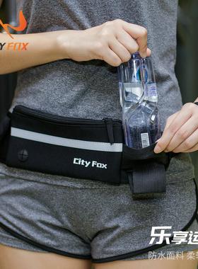 运动腰包多功能跑步包男女士贴身隐形防水健身户外水壶手机袋腰包