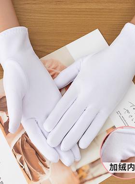 初春秋冬礼仪白手套加绒手套弹力修身健身操黑白男女舞蹈户外运动