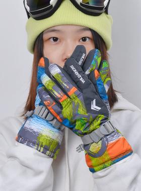 滑雪手套男女健身运动防风防水加绒加厚户外保暖登山抓绒骑行手套