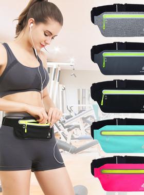 多功能运动腰包男女2021新款健身跑步手机腰包贴身休闲隐形户外包