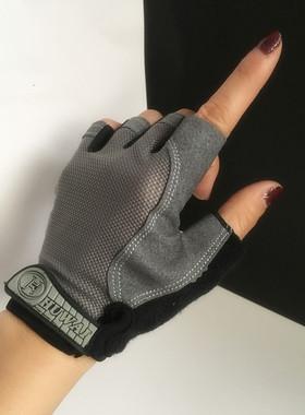 夏季运动手套女器械训练半指防滑耐磨户外骑行透气薄款健身手套男