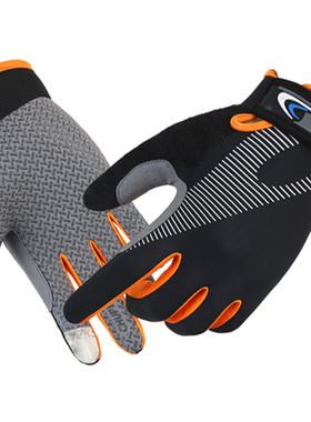 骑行手套男女夏季透气薄款户外运动登山健身开车防滑防晒触屏全指