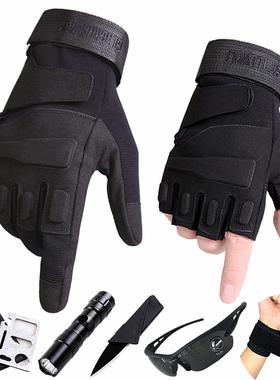 健身半指手套男秋冬季特种兵战术登山户外骑行摩托车器械运动手套